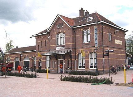 MuseumEde