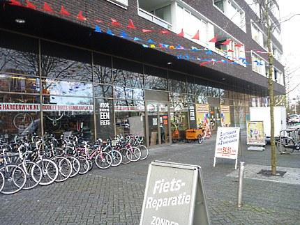 Elspeet-Harderwijk-fiets_2012-12-06_n65