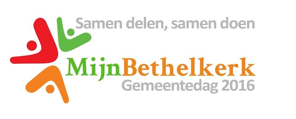 bethelkerk-gemeentedag-2016